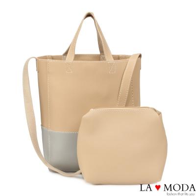 La Moda 設計感極強小巧拼接撞色托特肩背手提子母包(灰/杏)