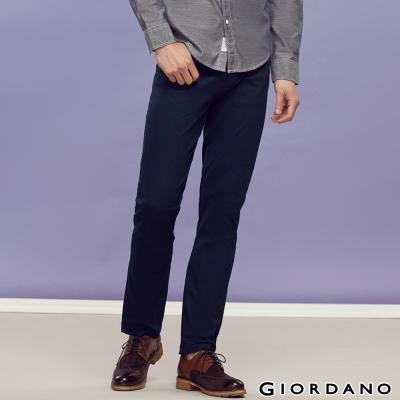 GIORDANO男裝低腰摩登窄管休閒褲-66海軍寶
