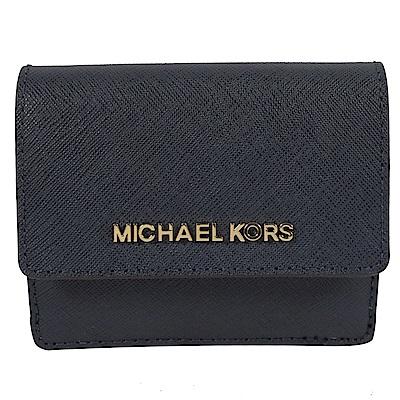 MICHAEL KORS JET SET防刮牛皮扣式零錢夾(海軍藍)