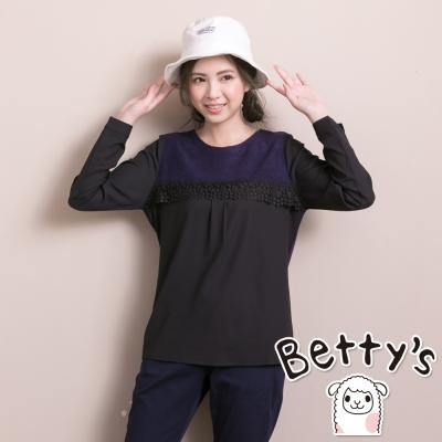 betty's貝蒂思 針織拼接蕾絲雪紡上衣(共二色)