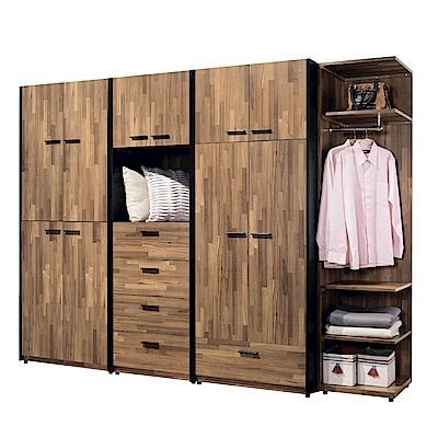 品家居 安路8.5尺胡桃木紋衣櫃組合-255x60x197cm免組