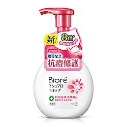 蜜妮 Biore  抗痘保濕洗顏慕絲-本體 (160ml)