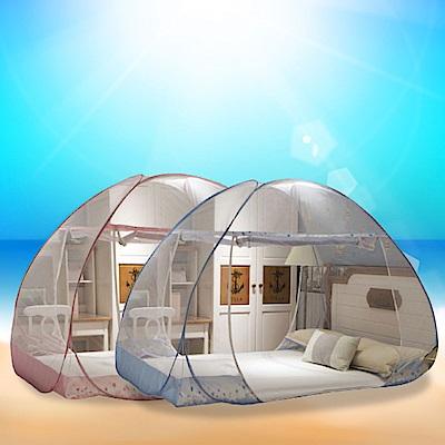 USAY  免安裝 雙開門式蚊帳 雙人加大-兩入裝