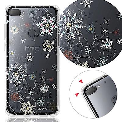 YOURS HTC 全系列 彩鑽防摔手機殼-雪戀