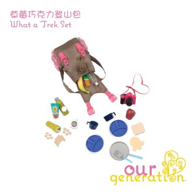 美國【our generation】草莓巧克力登山包 (3Y+)