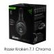Razer 雷蛇 北海巨妖 7.1聲道 電競耳機麥克風 Kraken 7.1 Chroma product thumbnail 1