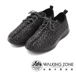 WALKING ZONE 輕量系列 超彈力飛線編織運動休閒 男鞋-黑(另有藍)
