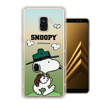 史努比正版授權 Samsung Galaxy A8 (2018) 漸層空壓手機殼...
