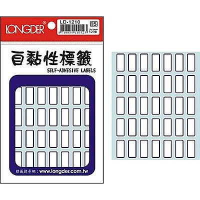 龍德 LD~1210 藍框 自粘標籤  20包 盒