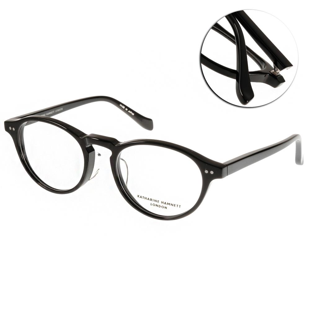 KATHARINE HAMNETT眼鏡 復古圓框/黑#KH9514 C01