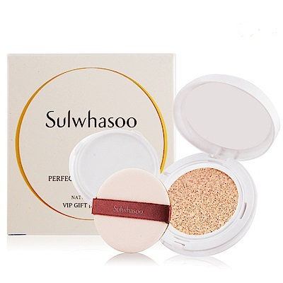 Sulwhasoo雪花秀 完美瓷肌氣墊粉霜SPF 50 + 5 g# 21  NATURAL PINK