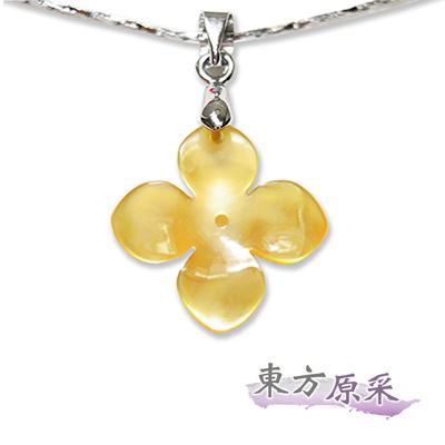 東方原采-自然系幸運草貝殼項鍊