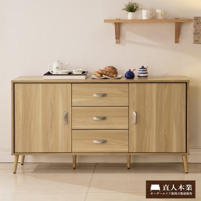 日本直人木業-ERICA原木生活152CM廚櫃(152x40x80cm)