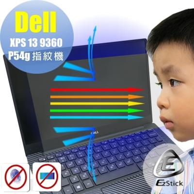 EZstick DELL XPS 13 9360 P54G 指紋機 防藍光螢幕貼
