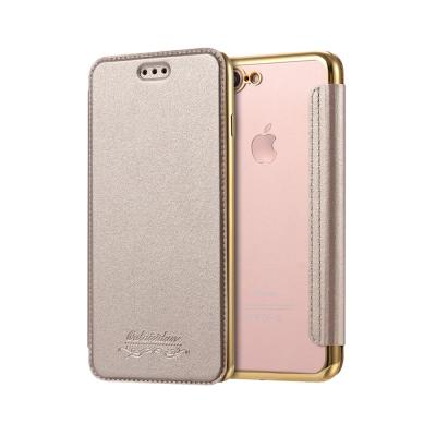 COLORS iPhone 7 Plus/8 Plus 5.5吋 時尚美背保護皮...