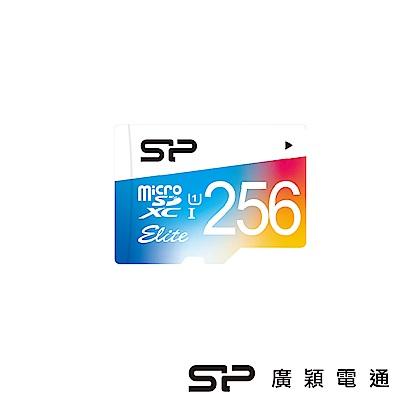 SP廣穎 microSDXC U1 C10 彩色手機記憶卡 256GB★高速85MB/s