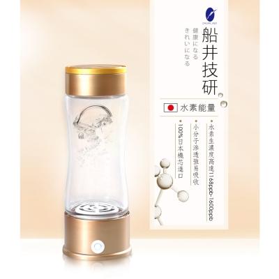 船井技研高氫子水素水生成器(2入)