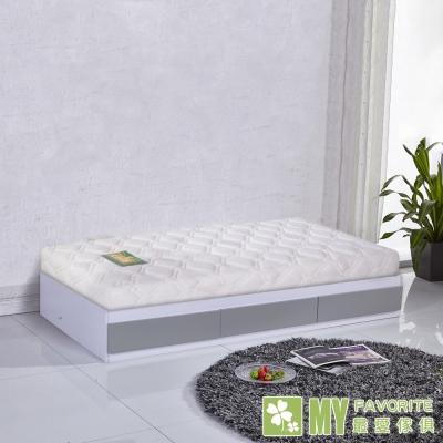 最愛傢俱-單身貴族3呎收納床架-床墊