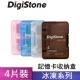DigiStone 嚴選特A級 記憶卡多功能收納盒(4片裝)/ 冰凍4色混彩 X 4色一組 product thumbnail 1