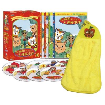 忙碌鎮的神祕事件 DVD  附兒童擦手巾