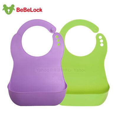 BeBeLock口袋型防水圍兜(紫+綠)