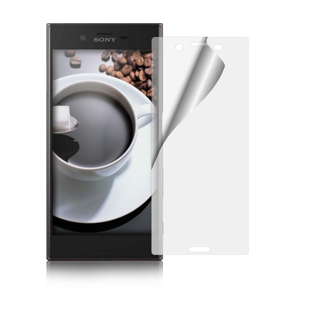 魔力 SONY Xperia XZ1 霧面防眩螢幕保護貼-非滿版