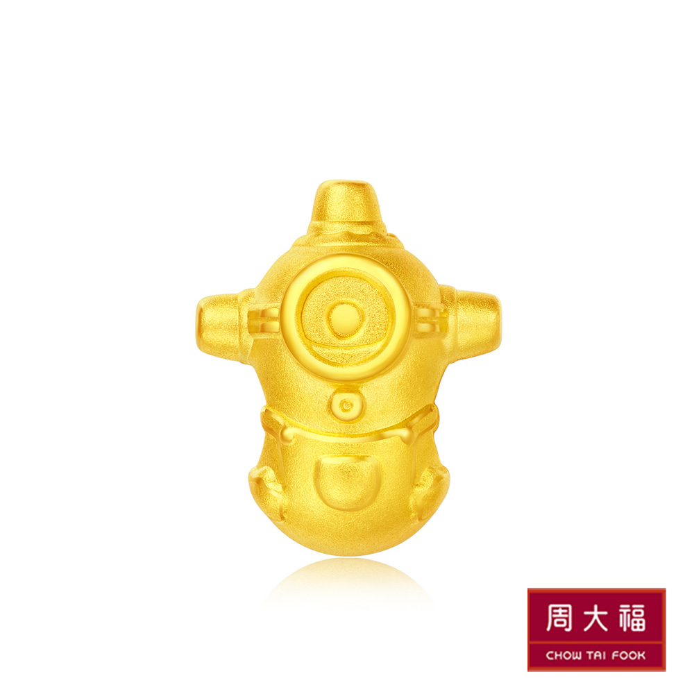 周大福小小兵Minions系列消防栓小小兵黃金路路通串飾串珠