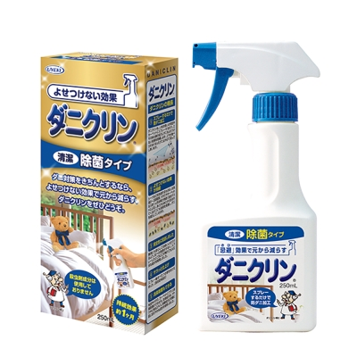 UYEKI日本製防蹣噴液 藍色除菌型250ml