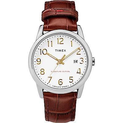 TIMEX Easy Reader系列 簡約風尚手錶手錶 白x咖啡/38mm