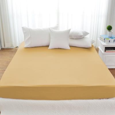 Cozy inn 極致純色-焦糖棕-300織精梳棉床包(加大)