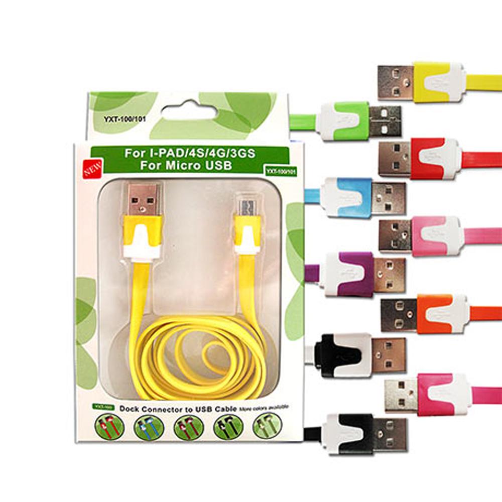 HTC/三星/MICRO USB 多彩麵條 充電傳輸線