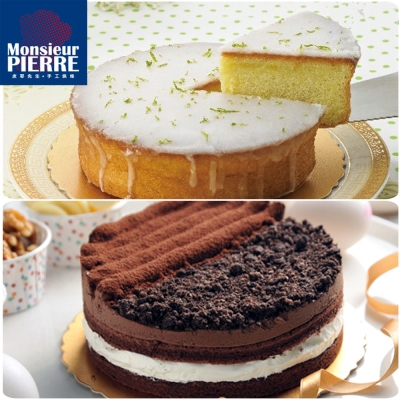 皮耶先生 鄉村檸檬蛋糕(6吋/入)+皇家黑森林蛋糕(6吋/入)