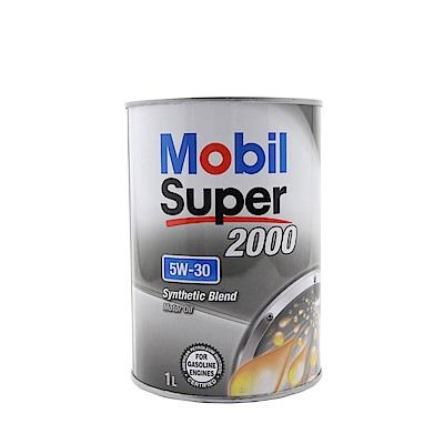 美孚MOBIL 1 鐵罐5w30機油 SUPER2000 1公升