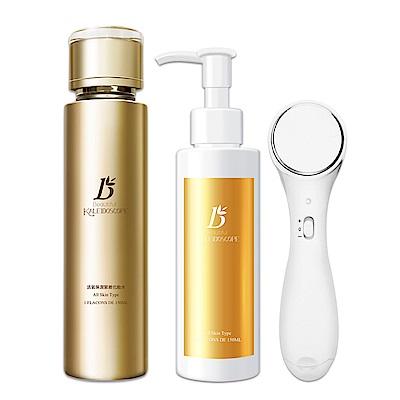 美麗萬花筒 活氧保濕緊緻化妝水150ml 送 卸妝油+羅崴詩舒顏儀