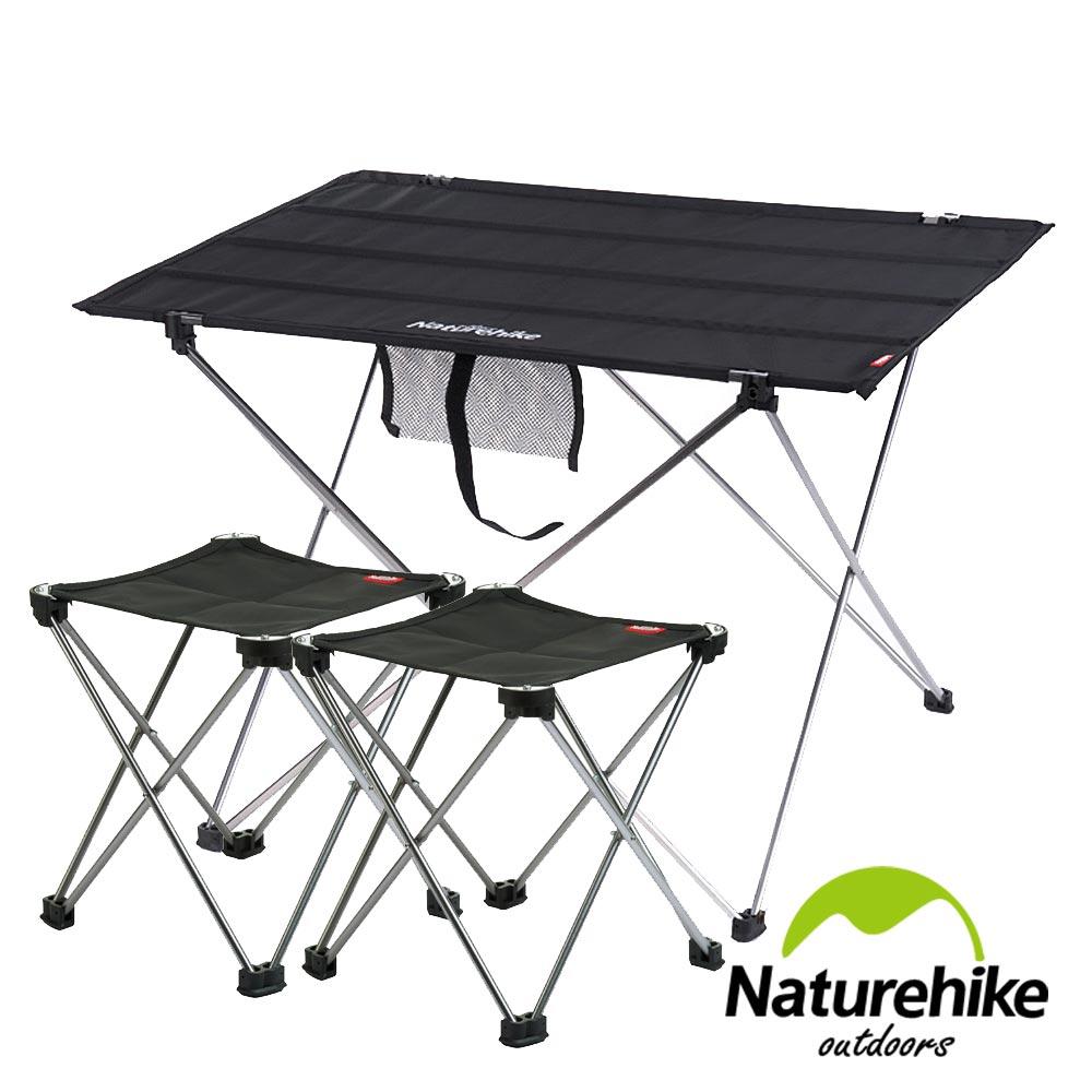 Naturehike便攜式鋁合金戶外折疊桌椅組一桌二椅2色可選