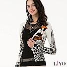 LIYO理優印花羅紋針織外套(白)