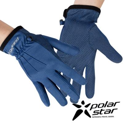 PolarStar 女抗UV排汗短手套『藍』P17518