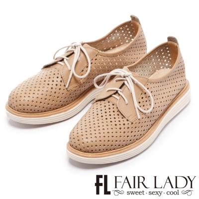 Fair Lady Soft Power 軟實力 透氣鏤空綁帶牛津鞋 棕