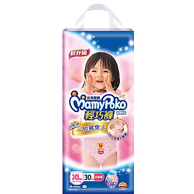 滿意寶寶 輕巧褲-女(XL)(30片 x2包/箱)