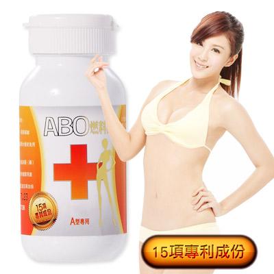 Minibody纖活 A型救急纖(60顆/瓶)