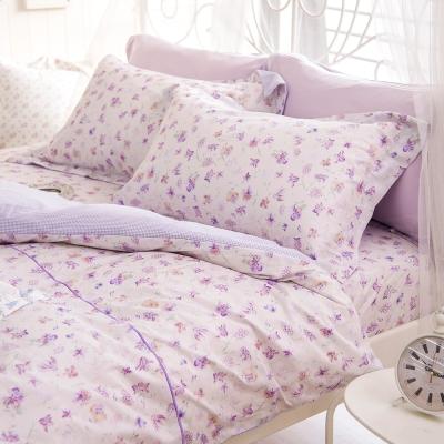 OLIVIA   蘇菲雅 紫 雙人床包涼被四件組