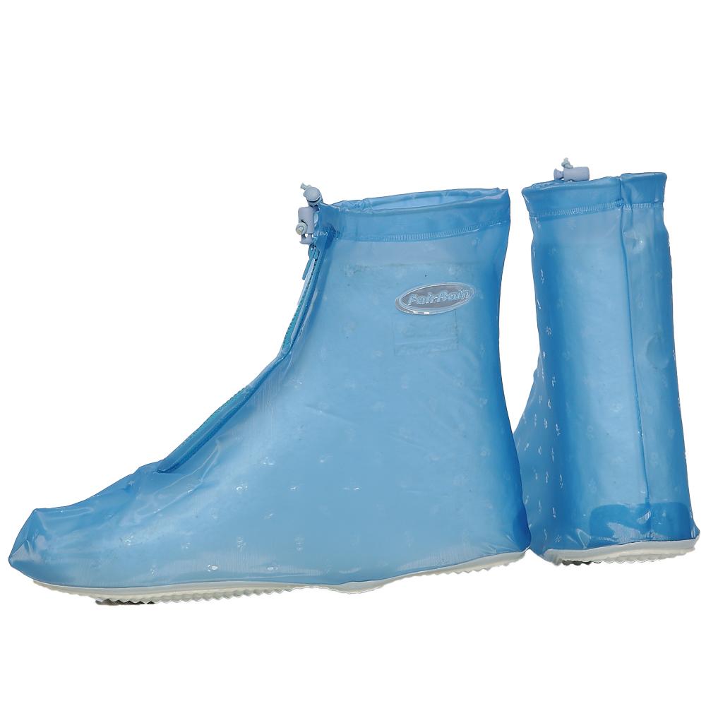 FairRain飛銳 果漾時尚平底防雨鞋套 1雙入
