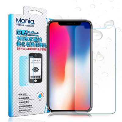 MONIA iPhone X 日本頂級疏水疏油9H鋼化玻璃膜