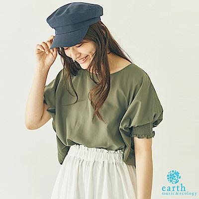 earth music 抓皺縮袖設計垂墜感上衣
