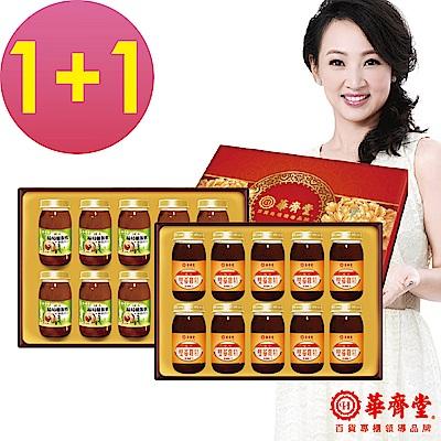 華齊堂 雞精葡萄糖胺靈活補氣組(60mlx10瓶)1+1盒