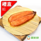 【買新鮮】嚴選烏魚子16片禮盒組(70g±10%/片)