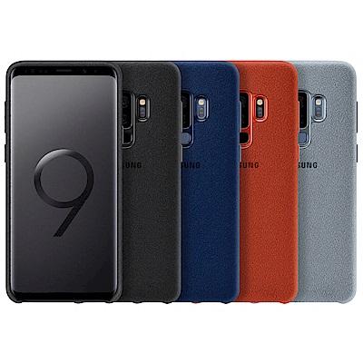 Samsung Galaxy S9+ 原廠Alcantara 義大利麂皮背蓋