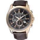 CITIZEN 光動能 萬年曆二地時間計時腕錶(BL5542-07E)-黑x玫金/43mm