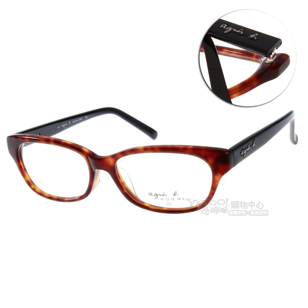 agnes b.眼鏡 優雅法式/琥珀#AB7018 DWA