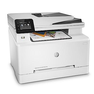 HP Color LaserJet Pro M281fdw 彩色無線雷射複合事務機